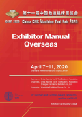 CCMT 2020 - Exhibitor Manual - Preview